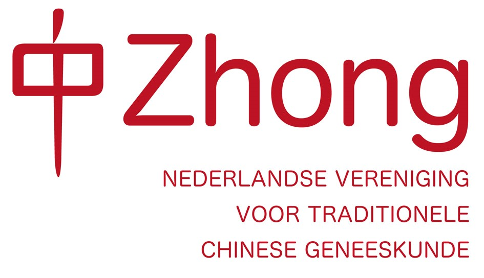 Zhong logo